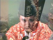 鎌倉ではたらいていた太守のブログ