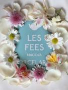 名古屋ポーセラーツ&マカロンタワーサロン  Les Fees