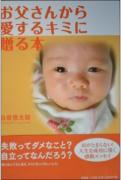 まりんちゃんママのブログ