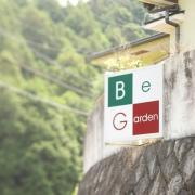 美容室Be-Garden(ビー・ガーデン)のブログ