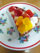 今日の夕飯と出来事ブログ