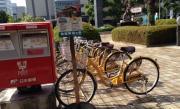佐賀より発信 「自転車友の会」