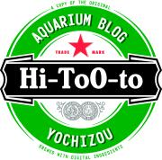 Hi-ToO-to   〜はいっとーと?〜