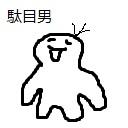 2000円からスタート
