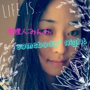 Somebody's night