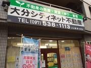 citynet日記