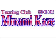 ツーリングクラブMinami Kaze