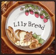 池袋|手ごねパン教室 リリーブレッド