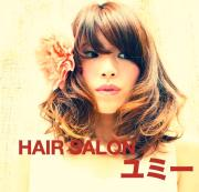 HAIR SALON ユミー