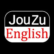 ネイティブによる英語動画レッスン JouZu English