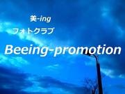 静岡東海地区、モデル撮影会運営サイト