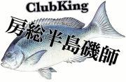 長谷川組長のブログ