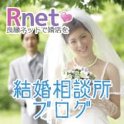 ryouen.netさんのプロフィール