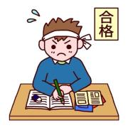 親子@難関大学・医学部合格を目指すさんのプロフィール