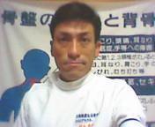 カイロプラクティック小倉(オグラ)