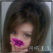 月城美奈さんのプロフィール