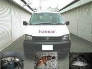 """hanman"" ぶらり釣り&HAM"