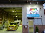 CalaCl ブログ