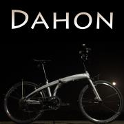 DAHON Owners Club