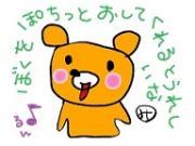 みっちゃんのラッキー情熱イラスト@山本みちえ さんのプロフィール