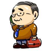 メタボ社長の日記