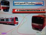 prntam47todayのプラレール日記