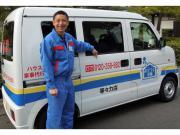 おそうじ本舗 世田谷 等々力店 店長ブログ