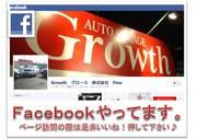 神奈川県大和市の中古車販売店Growthのブログ