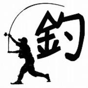 会社員の東京湾日記