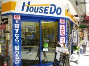 ハウスドゥ小岩駅前店 ハローホーム