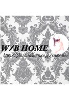 W/B HOME