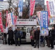 北海道裁判員制度を考える会 お知らせブログ