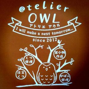 @telier OWLのブログ
