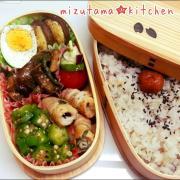 mizutama kitchen