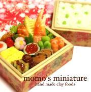 momo's miniature ミニチュアフード制作日記
