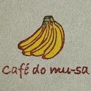café do mu-sa blog