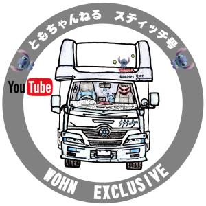 キャンピングカー WOHN スティッチ号&ポメちゃんの旅