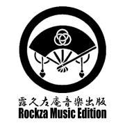 露久左庵音楽出版 Rockza Music Edition