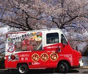 出張BBQ日本一を目指す満福愛知のブログby金網トング