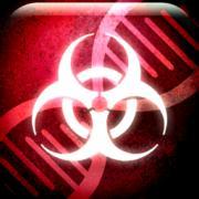 伝染病株式会社(Plague Inc.)攻略裏ワザ