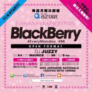 BlackBerry OFFICIAL BLOG