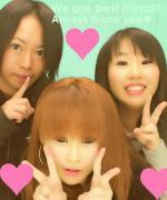 かおりんの日常とBDDブログ