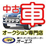 沖縄の中古車オークション代行専門店✩オーエス