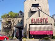 エルメート洋菓子店 Tarteのお菓子作りな毎日♪