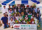 Marine Jun & 山口ベスト・オブ・チワワクラブ
