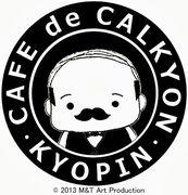 BLOG de Calkyon