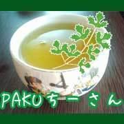 パクチー茶
