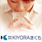 水素水コラム