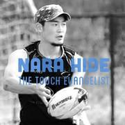 タッチラグビープレーヤー奈良秀明ブログ