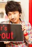 hair's ray-out 熱血日記